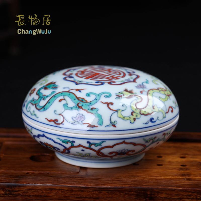 Changwuju in Jingdezhen home decoration accessories handmade clashing colour china porcelain inkpad box as well as jewel box