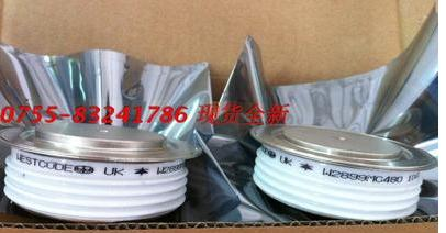 Free shipping! In stock 100%New and original  S0500KC25D new and original hin232cp goods in stock