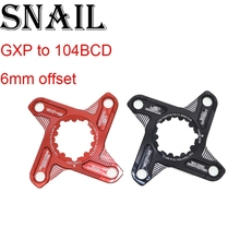 Chainring adapter spider converter Snail  6mm offset for sram GXP to 104 BCD X9 XX1 X0 X01 GXP 104bcd narrow wide tooth цены онлайн