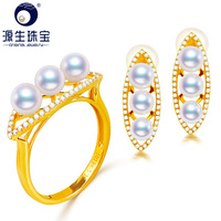 [YS] Real 18K Yellow Gold Natural Akoya Pearl Earring/Ring Set Wedding Jewelry Set