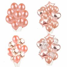 14 Piece Rose Gold Balloon Wedding Decoration Globos Birthday Party Dec Adult 18 Inch Rose Gold Heart Shape Gift Supplies(China)