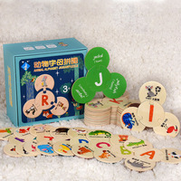 New Wooden early education cognitive animal alphabet jigsaw puzzle set children's educational toys children's best gift