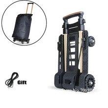 Обновленная корзина для покупок с Подарочная веревка, бытовая прочная тележка, легкая мини-тележка 1,3 кг, корзина для покупок из алюминиевого сплава