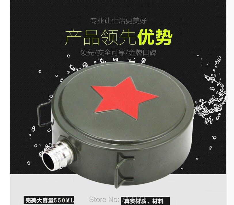 550 мл Военная фляга подтяжки новая армейская 304 бутылка для воды из нержавеющей стали