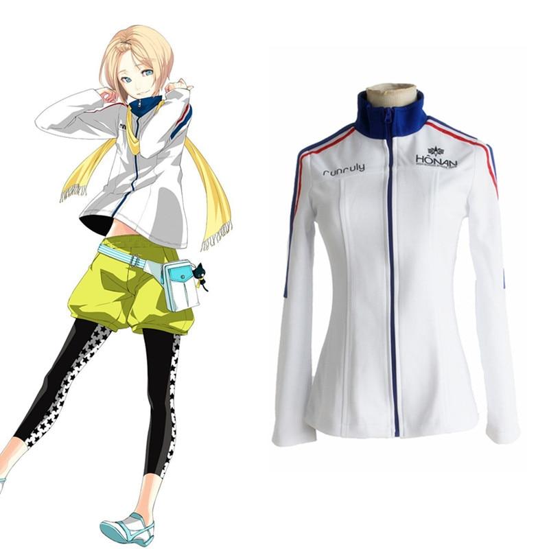 PRINCE OF STRIDE Honan Yagami Riku Takeru Fujiwara Coat Jacket Cosplay Costume