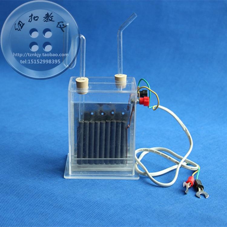 10*8*12cm Vertical diaphragm electrolysis high school chemical laboratory equipment teaching equipment
