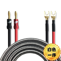Audiophile Audio Cable Speaker Cable with Banana to Spade Plug Home Theater Amplifier Y to Banana OFC Cable 1M 2M 2.5M 3M 5M