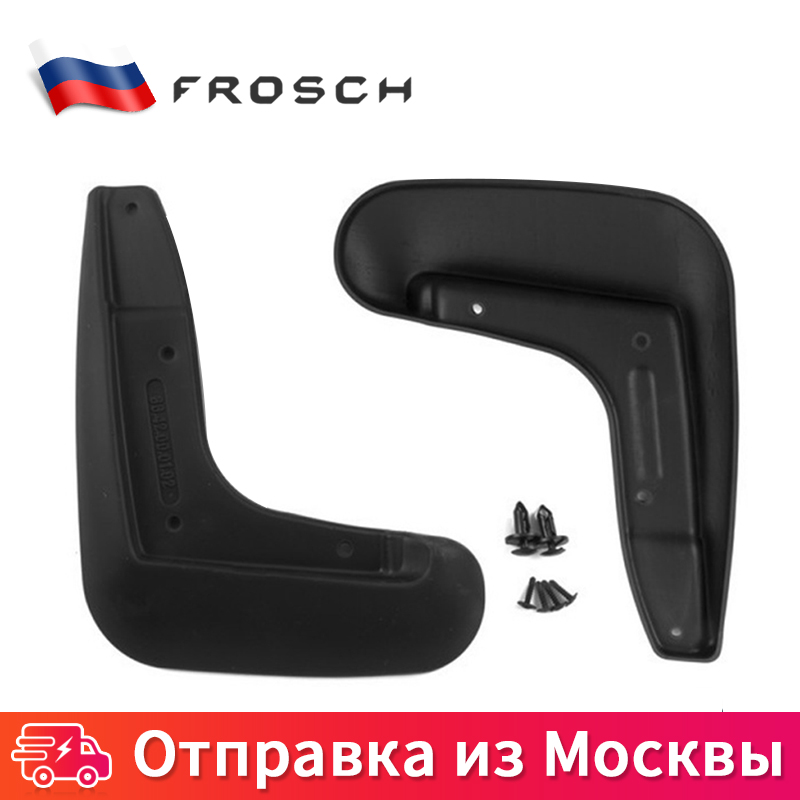 2 PCs Premium mud for car Mud Flaps Splash Guards front Mud Flaps intimate accessories For NISSAN TEANA 2014-сед. for nissan teana 2013 2017 sncn 2 in 1 functions 30w car fog lamp led daytime running light safety driving auto bulb