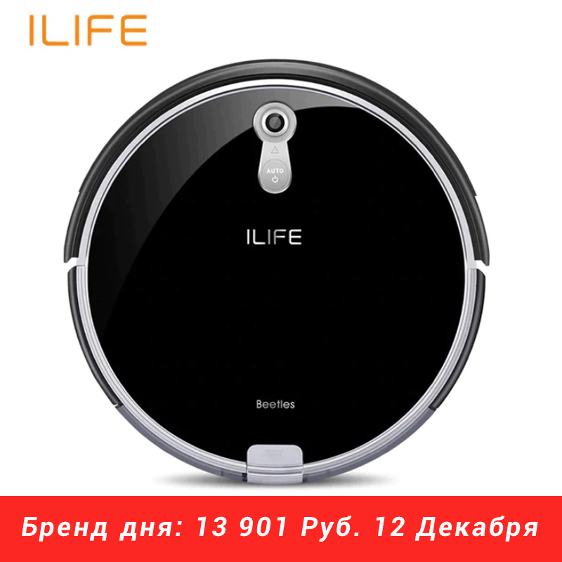 NEW Robotic Vacuum Cleaner ILife A8 For home with Camera Navigation Smart Robot Vacuum Cleaners Piano Black Color fuzzy logic based mobile robot navigation