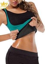 Cn Herb Women Shapewear Weight Loss Neoprene Sauna Tank Top Vest Free Shipping