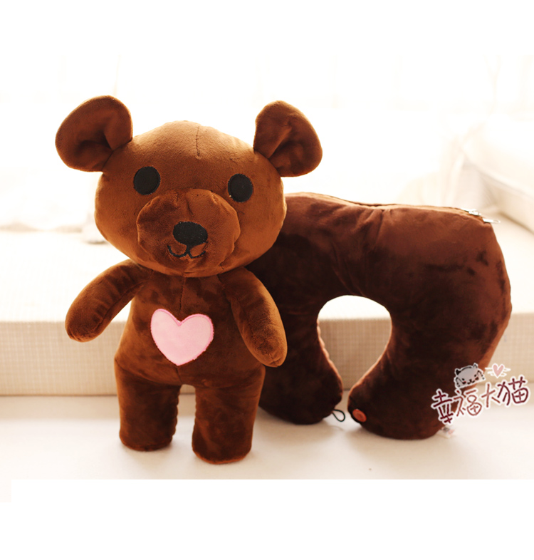 1PC 38cm cute bear dual-purpose type U neck pillow deformation variable magic foam particle pillow creative gifts