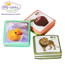 Itty Bitty Water Proof EVA Bath Books Educational Games baby Infant Toys for Children Gift Learn