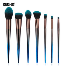 MAANGE 7pcs Makeup Brush Set Fashion Women Powder Foundation Blusher Eye Shadow Professional Cosmetic Tool Kits ключ kraft ударный рожковый 30 мм cr v kt 701002