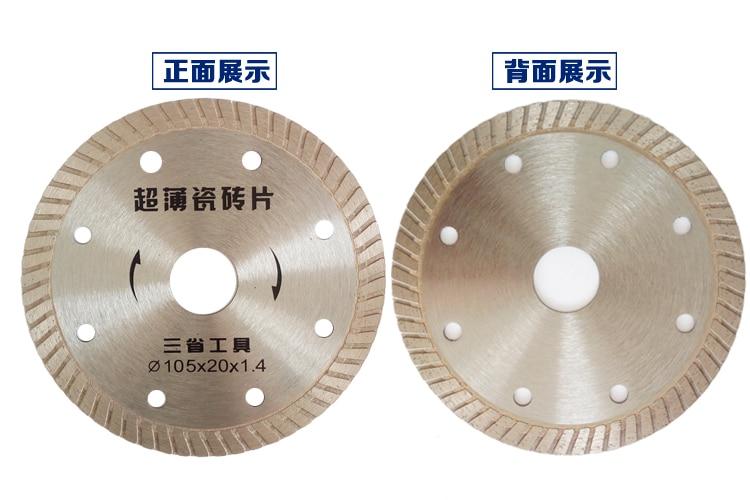 106 20 1 4mm Heissgepresst Superthin Diamant Turbo Klinge