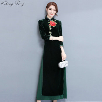 2018 new sexy Ao Dai traditional chinese long dress women's cheongsam elegant embroidery oriental evening dress CC612