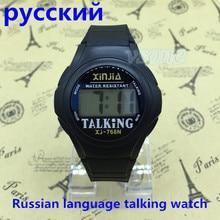 Говорящие на русском языке часы для слепых и пожилых людей с нарушением зрения электронные спортивные говорящие часы