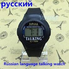 Russische Praten Horloge voor de Blind en Ouderen en Visially Slechthorenden Mensen Elektronische Sport Spreken Horloges