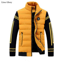 Mens Cotton Mens Clothing Collar Of New Fund Of  Autumn Winters Is Recreational Cotton-padded Jacket Youth Fashion And Wool Coat