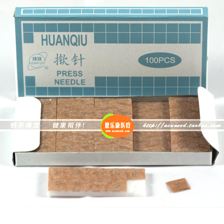 free shipping Acupuncture Needle press needle ear acupuncture needle sterile disposable needles 100pcs/box 2016 hot sale free shipping ear acupuncture needle press needle auricular acupuncture needles 0 22 1 3mm 100pcs box