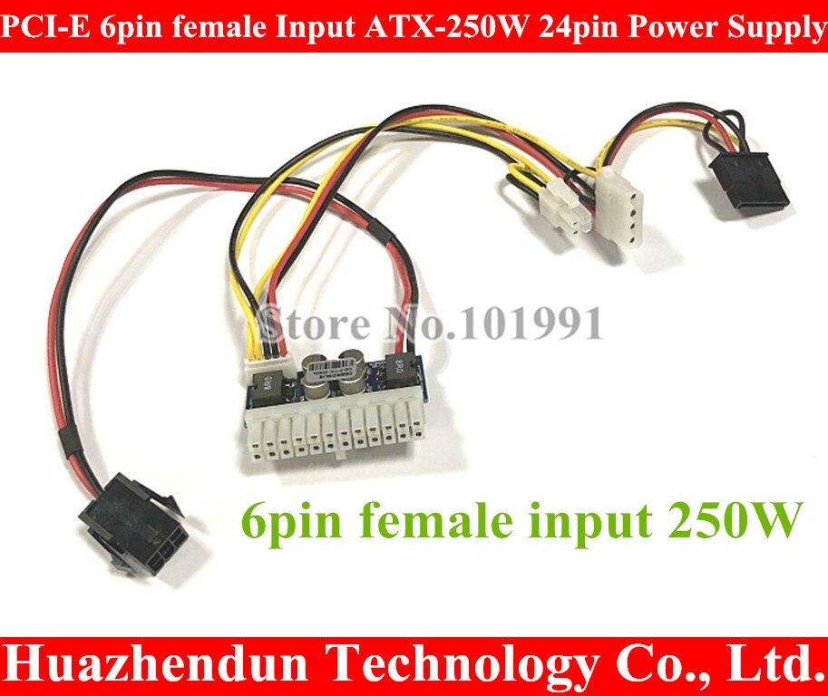 PCI-E 6pin female Input DC-ATX-250W 24pin Power Supply Module Swithc Pico PSU Car Auto Mini ITX High DC-ATX power module ITX Z1 dc dc atx psu 12v 250w pico atx switch pico psu 24pin mini itx dc to car atx pc power supply for computer