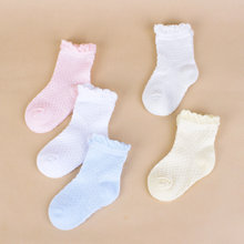 10 Pairs Spring Summer Children Plaid Socks Cotton Mesh Kids Hosieries Ultrathin Solid Color Breathable Girl Princess Socks