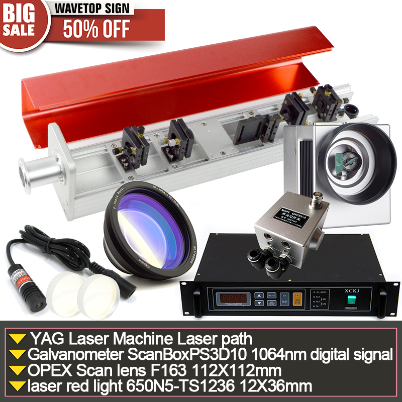 YAG Laser Machine Laser path +galvonometer+Q-switch+ scanlens +red light +mirror2pcs q switch qsgsu 5 q drivr qsd5027 yag laser mark machine 50w parts