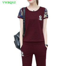 Women Movement Set Summer New Lace Stitching Short sleeve Tops T-shirt