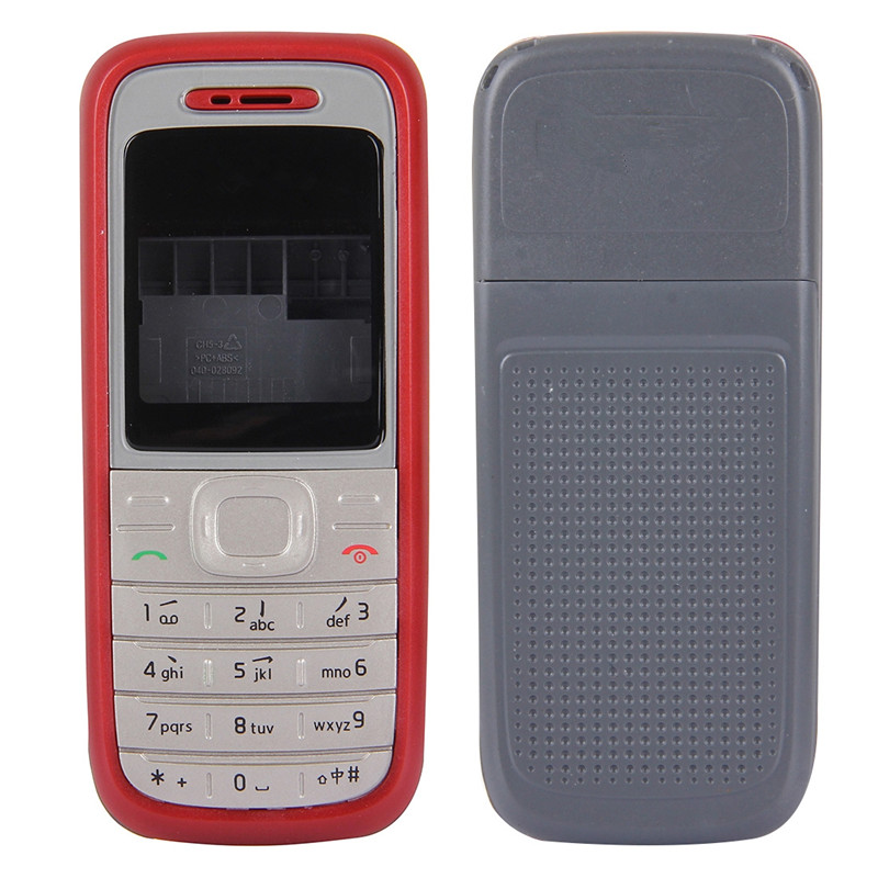 Full Housing Cover Replacement(Front Cover + Middle Frame Bazel + Battery Back Cover) for <font><b>Nokia</b></font> 1200 / <font><b>1208</b></font> / 1209 image