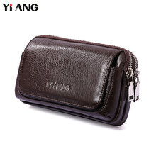 лучшая цена YIANG Waist Pack Bag for Men Genuine Leather Mobile Phone Bags Travel Fanny Pack Belt Bag Mini Money Pouch Luxury Belt Pouch