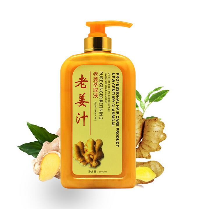 Ginger shampoo professional repair smoothing straightening massager scalp deep moisturizing treatment for all type font b
