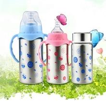 240/300ml one feeding bottle with three use-method S M L Sta