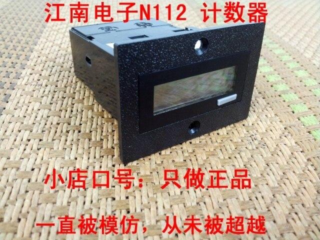 Jiangnan electronic counter N112  цены
