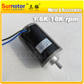 R6493 5000rpm DC 12V 100W 22N*cm 10A High speed Scooter motor Long output shaft for Ship/Robot/Motor model Machine tools
