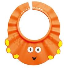 Adjustable Baby Hat Toddler Kids Shampoo Bath Bathing Shower Cap Wash Hair Shield Direct Visor Children
