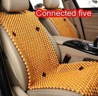 Summer car wooden bead cushion cool pad plum shoulder five pure wood edging process