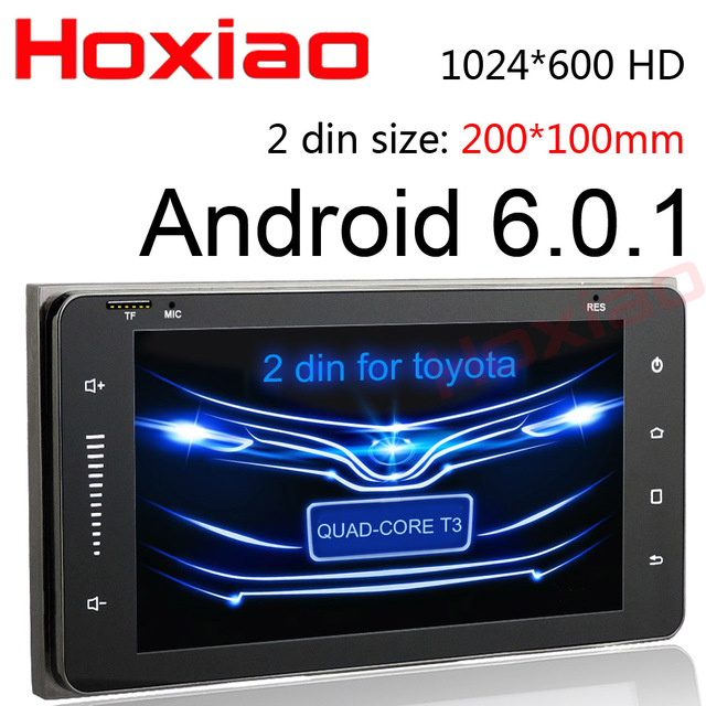 2 Din Android 6 0 Car DVD Radio Player GPS Navigation 7
