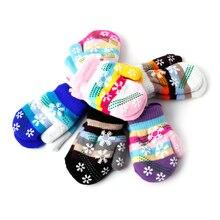Разноцветные зимние перчатки, вязаные бархатные теплые перчатки, зимние Бархатные перчатки, перчатки на полный палец, аксессуары
