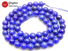 Qingmos Blue Natural 8mm Round Lapis Lazuli Gem Stone Beads for Jewelry Making Necklace Bracelet Earring Loose Strand 15 l629 wholesale 12 18 mm stick shape lapis lazuli blue stone beads for jewelry making diy necklace bracelet material strand 15