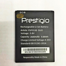 new For psp5530 duo bBattery 100% New 2600mAh Replacement battery Prestigio PSP5530 smart phone