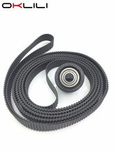 C7769-60182 Carriage Belt with Pulley 24'' 24 inch A1 for HP DesignJet 500 500PS 510 510PS 800 800PS Plus 4500 820 MFP 4020 T620(China)