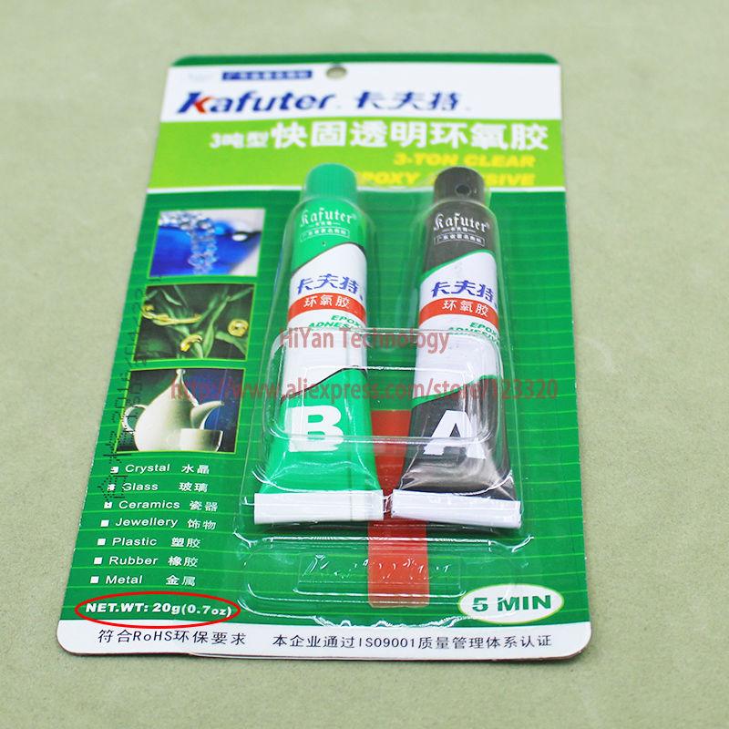 (5pcs/lot) Adhersive Sealants 20g Kafuter Strength AB Glue 3-Ton Clear Epoxy Adhesive use for Metal Plastic Crystal etc