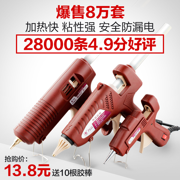 Bestir Taiwan 11mm Glue Stick 40w Fast Constant Temperature Hot Melt Adhesive Gun Gun Heating Tool No.14231 Freeshipping Power Tools
