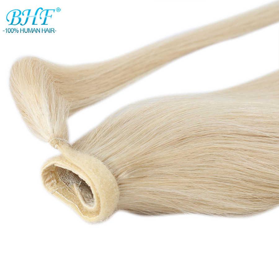 BHF الإنسان شعر مستعار لعمل تسريحة ذيل الحصان مستقيم الأوروبية ريمي ذيل حصان التفاف حول ذيل الحصان شعر مستعار 100g ذيول