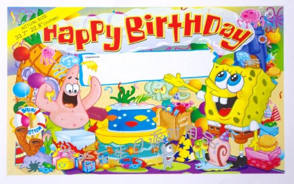 Birthday Wallpaper Birthday Supplies Spongebob Party Wallpapers On