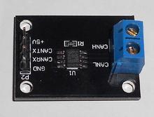 Free Shipping!  10pcx TJA1050 CAN communication module