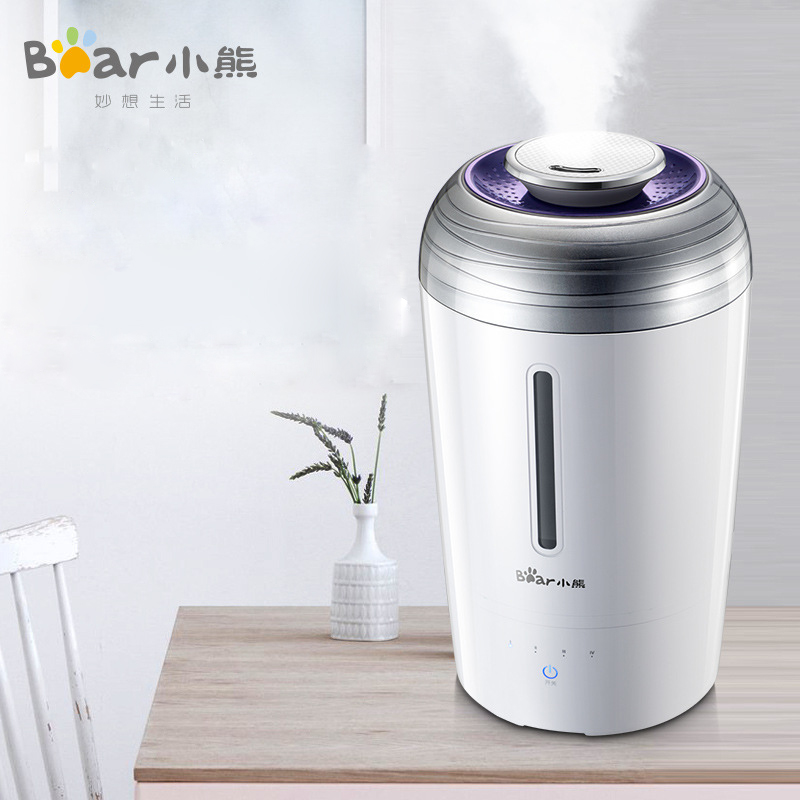 Bear JSQ-A40H1 Humidifier Home Office Mute Air Conditioning Air Purification Aromatherapy Machine Antibacterial Water Tank Touch
