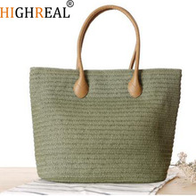 HIGHREAL  Hot New Design Straw Popular Summer Style Weave Woven Shoulder Tote Beach Bag Purse Handbag Shopping Bag Gift