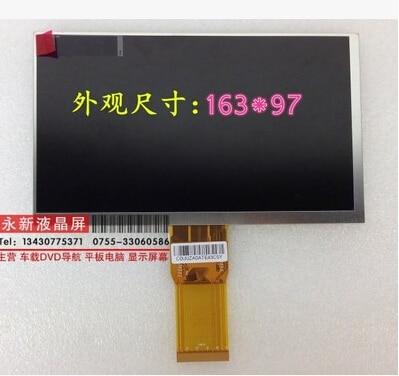 LCD display Matrix For 7 Iconbit nettab sky 3g quad mk2 nt-3708s Tablet TFT LCD Screen Panel Glass Replacement Free Shipping iconbit nettab matrix hd white nt 0708m