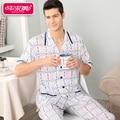2 UNID Hombres Pijama Homewear Suave de Algodón ropa de Dormir Pijamas de Verano Pijamas de Manga Corta Da Vuelta-Abajo Salón Del Sueño pijama A5037