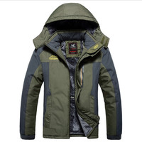 261227b5eef Winter Jacket Men Big Yards Large Size Plus Velvet Thickening Windand  Waterproof Jacket Men S Hooded